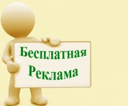 Продлен срок бесплатного размещения на портале UNISNAB.BY!