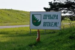 Правительство Беларуси оценило транзитный потенциал страны на 2016-2020 годы