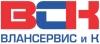 """ООО """"ВЛАНСЕРВИС и К"""""""